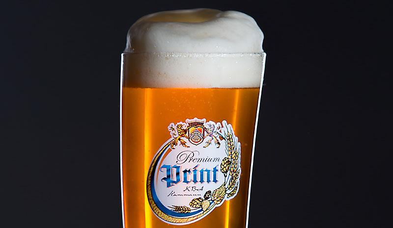 glass from Kammann