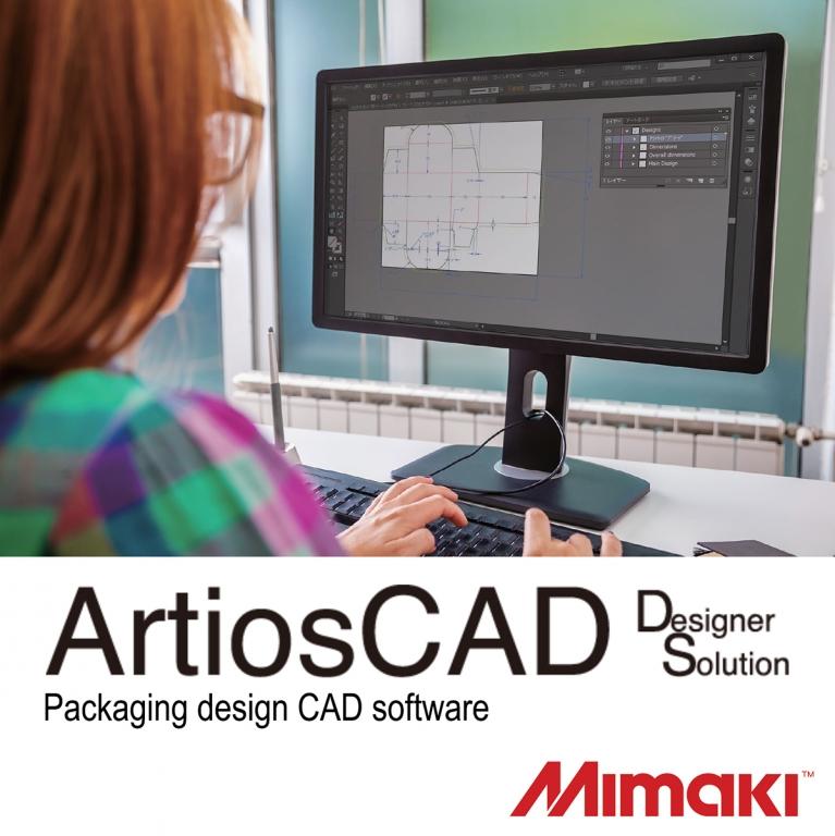 ArtiosCAD_DS_Screen_4x4.jpg
