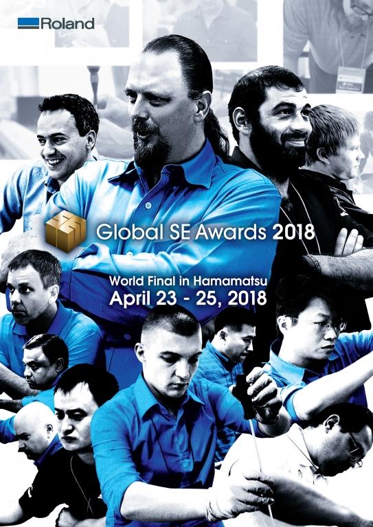 Roland_DG_Global_SE_Awards_2018_image