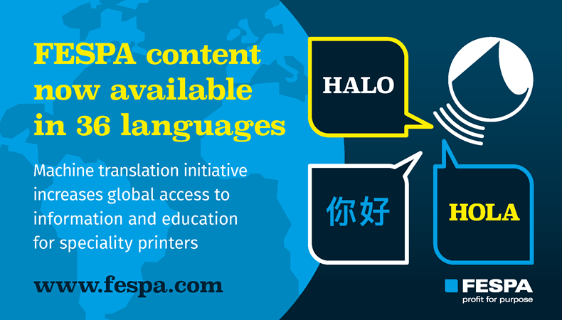 FESPA.com Content Now Available in 36 Languages